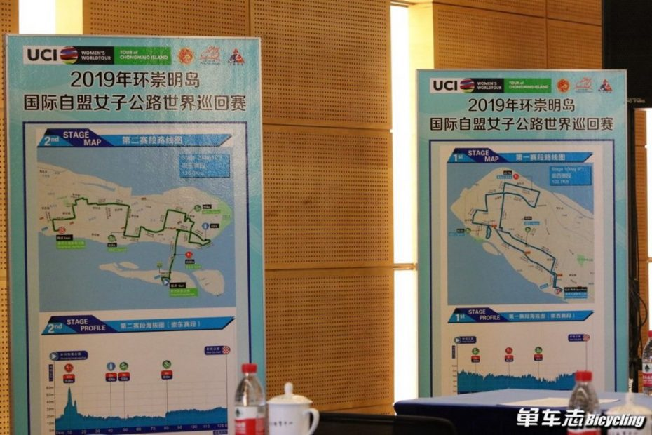 Women's Tour of Chongming Island 2019 Preview – Tips, Contenders, Profile